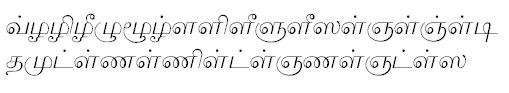 TAU_Elango_Devi Tamil Font