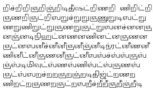 TAU_Elango_Dhanam Tamil Font