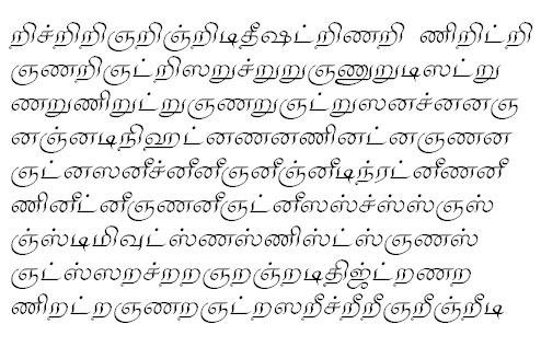 TAU_Elango_Ganga Tamil Font