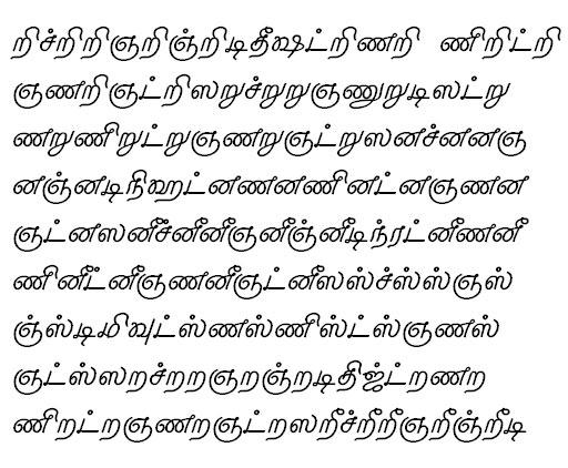 TAU_Elango_Godavari Tamil Font