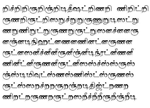 TAU_Elango_Janani Tamil Font