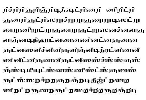 TAU_Elango_Kabini Tamil Font