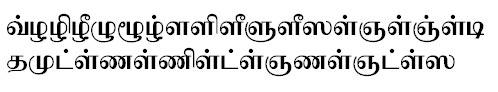TAU_Elango_Kalyani Tamil Font