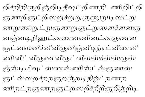 TAU_Elango_Kannagi Tamil Font