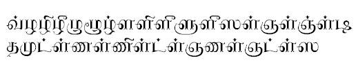 TAU_Elango_Krishna Tamil Font