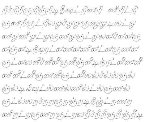 TAU_Elango_Malyamar Tamil Font