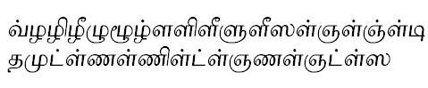 TAU_Elango_Manimekalai Tamil Font