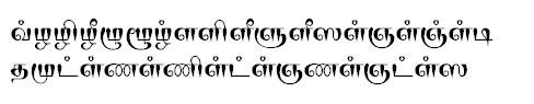 TAU_Elango_Marutham Tamil Font