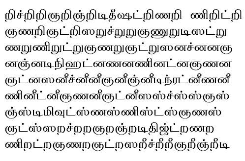 TAU_Elango_Madhavi Tamil Font