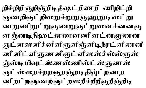 TAU_Elango_Kapilan Tamil Font
