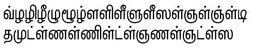 TAU_Elango_Mullai Tamil Font