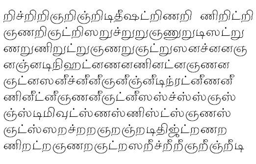 TAU_Elango_Muthu Tamil Font