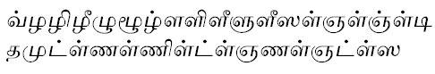 TAU_Elango_Pallavi Tamil Font