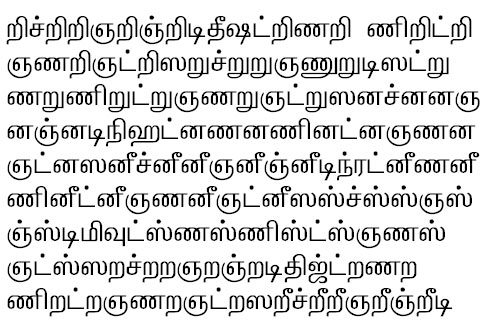 TAU_Elango_Panchali Tamil Font