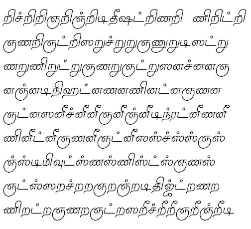 TAU_Elango_Priyanka Tamil Font