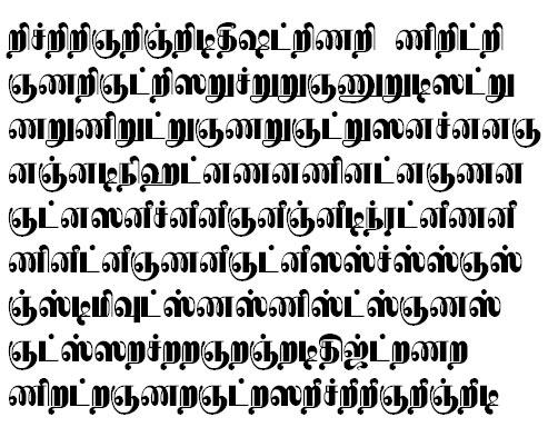TAU_Elango_Athithan Tamil Font