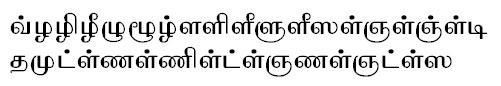 TAU_Elango_Ragham Tamil Font
