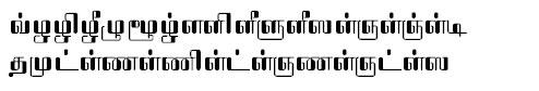TAU_Elango_Rathnam Tamil Font