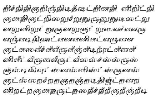 TAU_Elango_Sankara Tamil Font