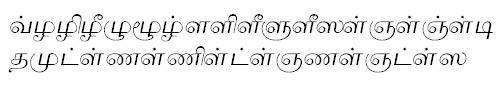 TAU_Elango_Surya Tamil Font