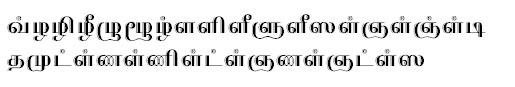TAU_Elango_Themmangu Tamil Font