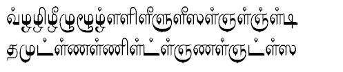 TAU_Elango_Thilllana Tamil Font