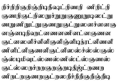 TAU_Elango_Todi Tamil Font