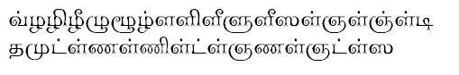 TAU_Elango_Vairam Bangla Font