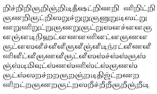 TAU_Elango_Vairam Tamil Font