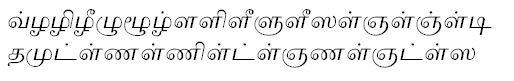 TAU_Elango_Valluvan Bangla Font