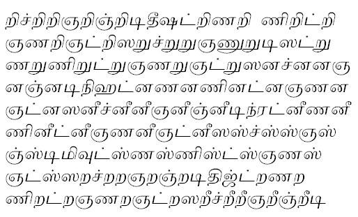 TAU_Elango_Valluvan Tamil Font