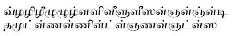 TAU_Elango_Veena Bangla Font