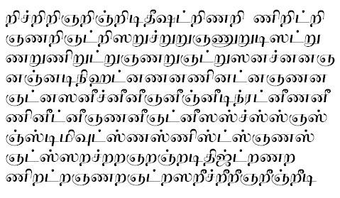 TAU_Elango_Veena Tamil Font