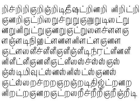 TAC-Kaveri Tamil Font