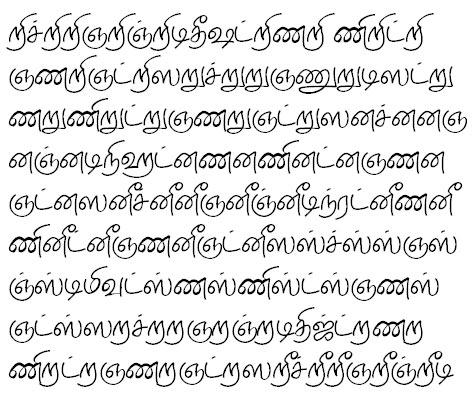 TAU-Kambar Tamil Font