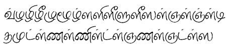 TAC-Kabilar Tamil Font