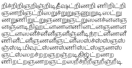 TAC-Barathi Tamil Font