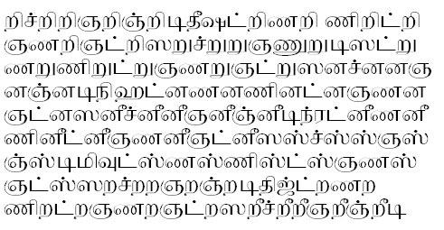 TAC-Valluvar Tamil Font