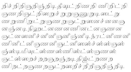 ELCOT-Unicode Tamil Font