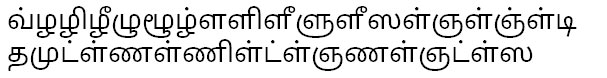 Noto Sans Tamil Tamil Font